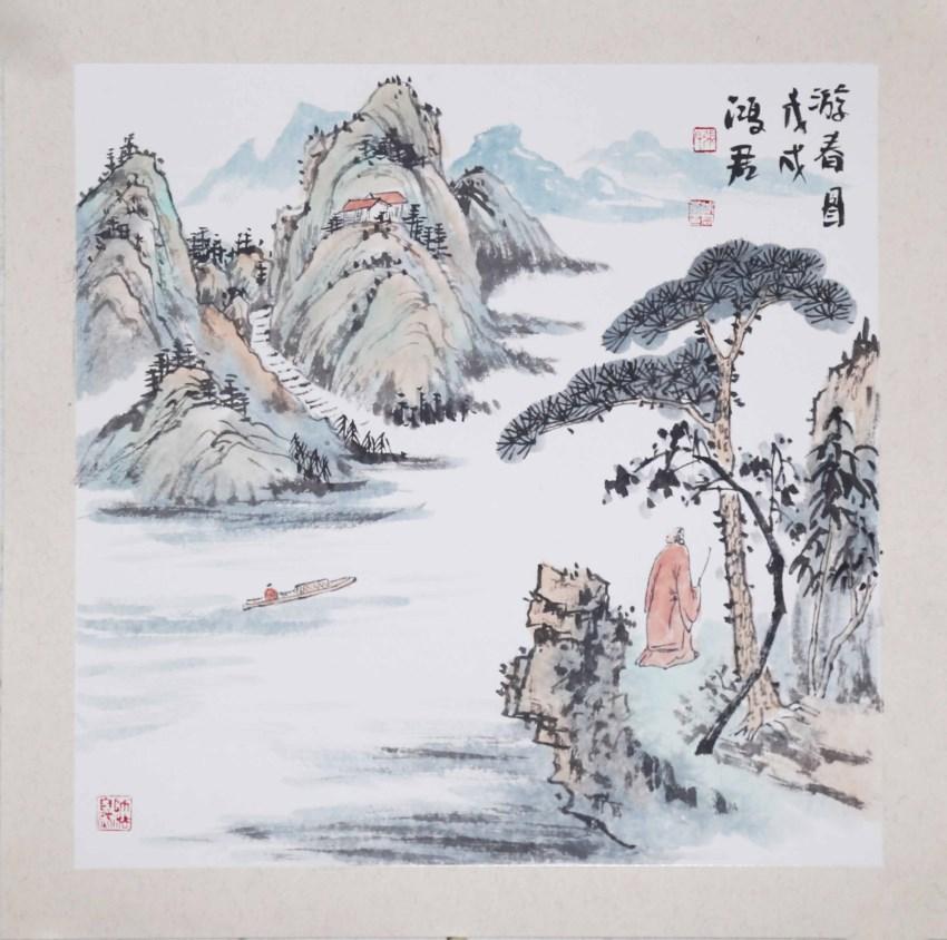 ZHJ0425 张鸿君 山水 硬卡斗方 游春图 68cmX68cm 2018.JPG
