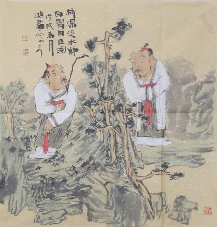 ZHJ0447 张鸿君 人物 斗方 林深溪水静,白云自在流 67X69 2018.JPG