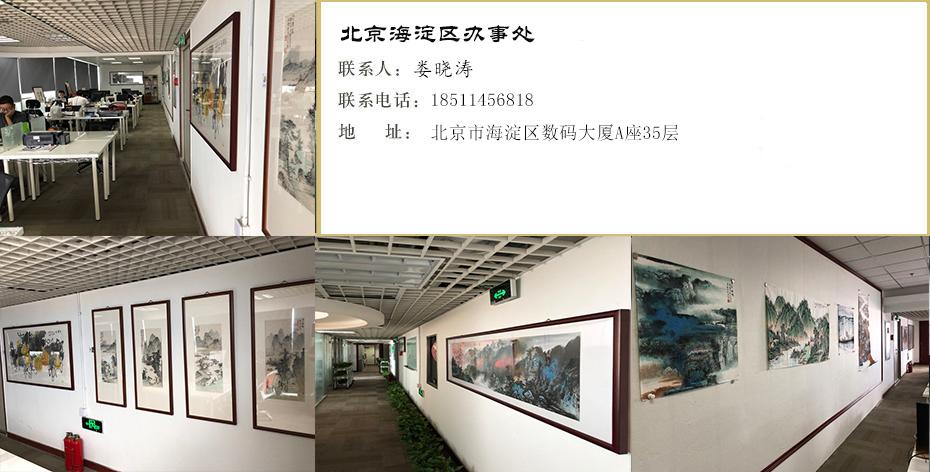 yunyingzhongxin.jpg