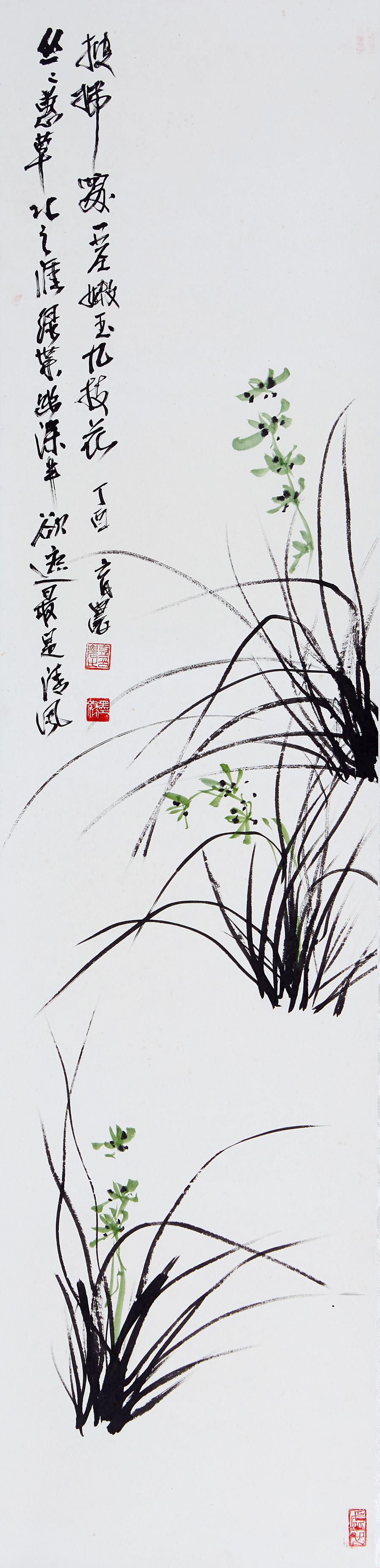 兰花 34x138-3.jpg
