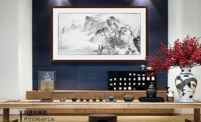 蒋敏现代画家写意四尺山水4xg.jpg
