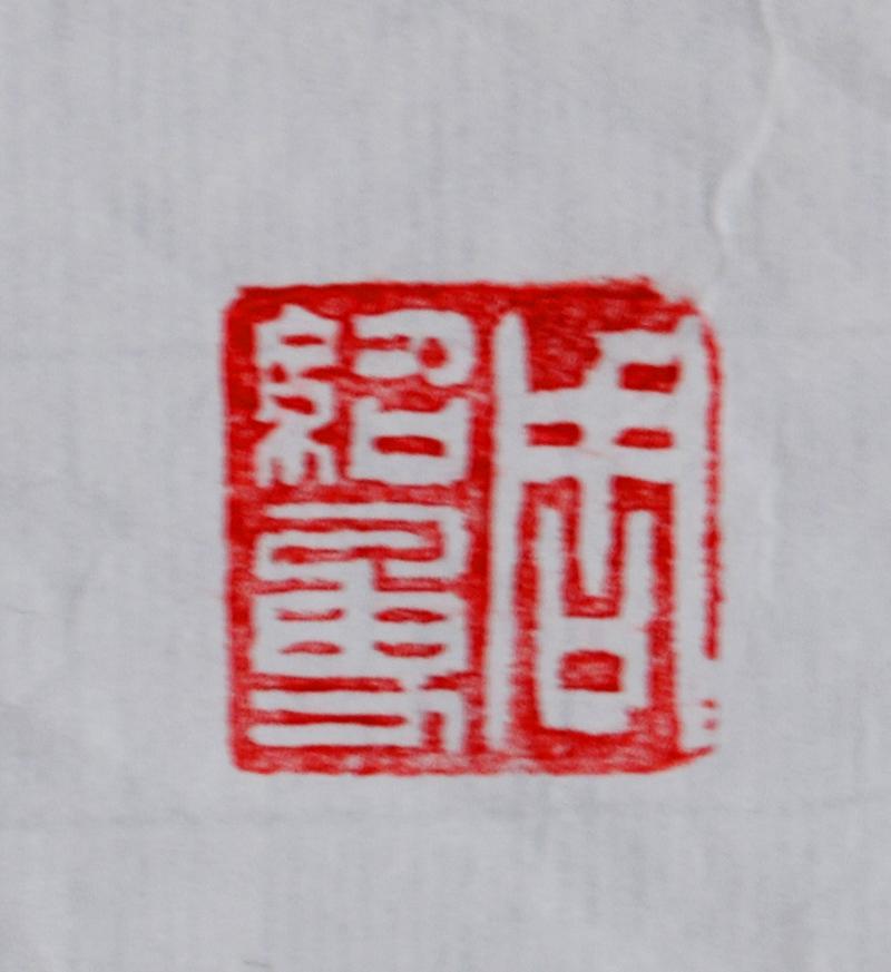 GLS4-120006650-3.jpg