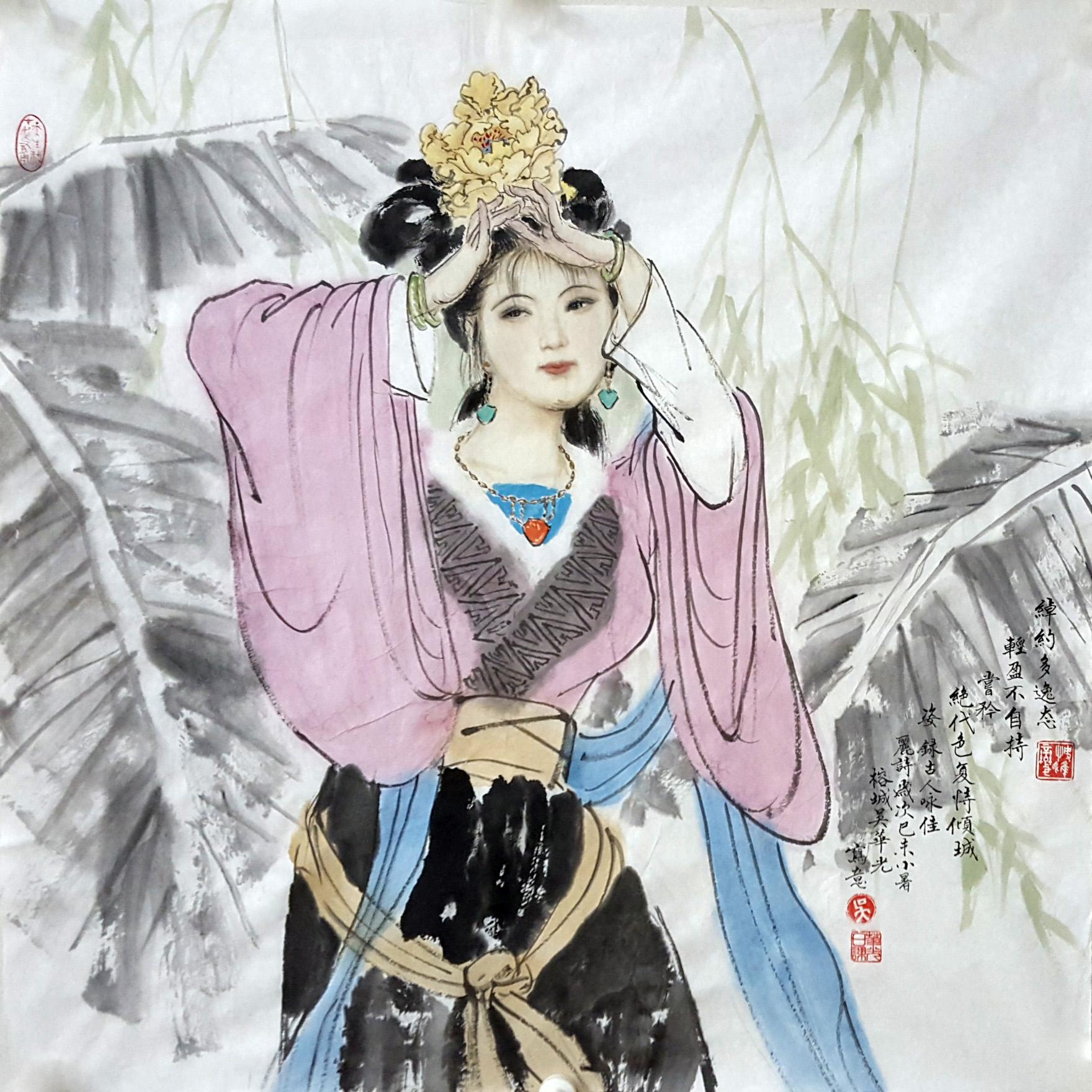 吴华光四尺斗方仕女图《古人咏佳丽诗》